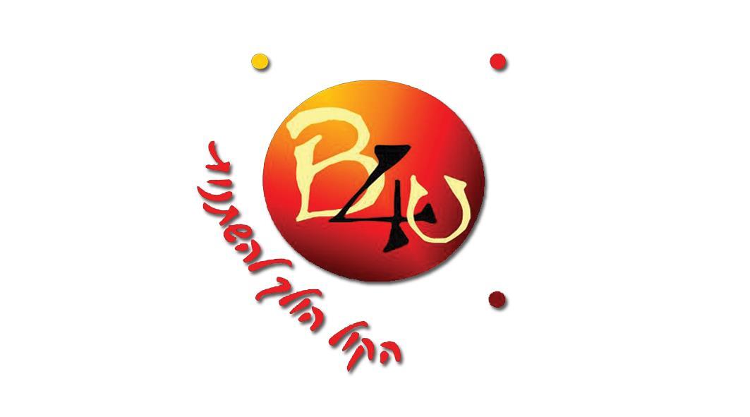 B4U Music – הפקת ארועים