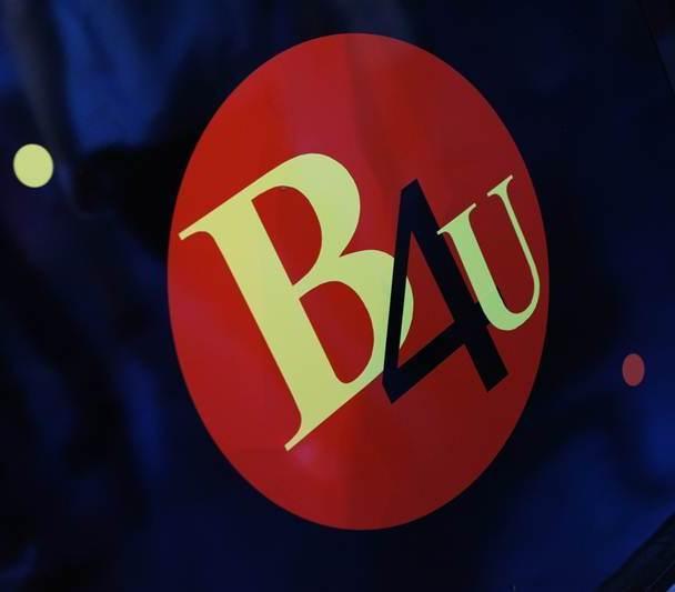 b4u מוסיקה לארועים
